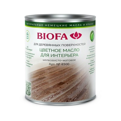 8500 Цветное масло для интерьера (BIOFA Color-Oil For Indoors)